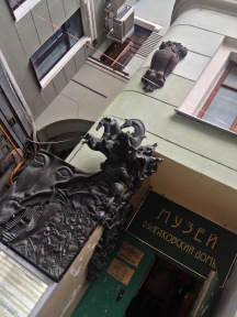 "Entrance to the Museum. Writing above the door says ""Museum. Bulgakov's House"""