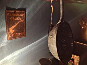Inside the apartment. Elements of Soviet Union interiors.